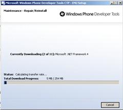 wpdt_install